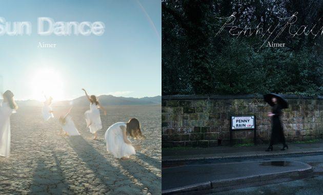 Sun Dance & Penny Rain [2019.04.09
