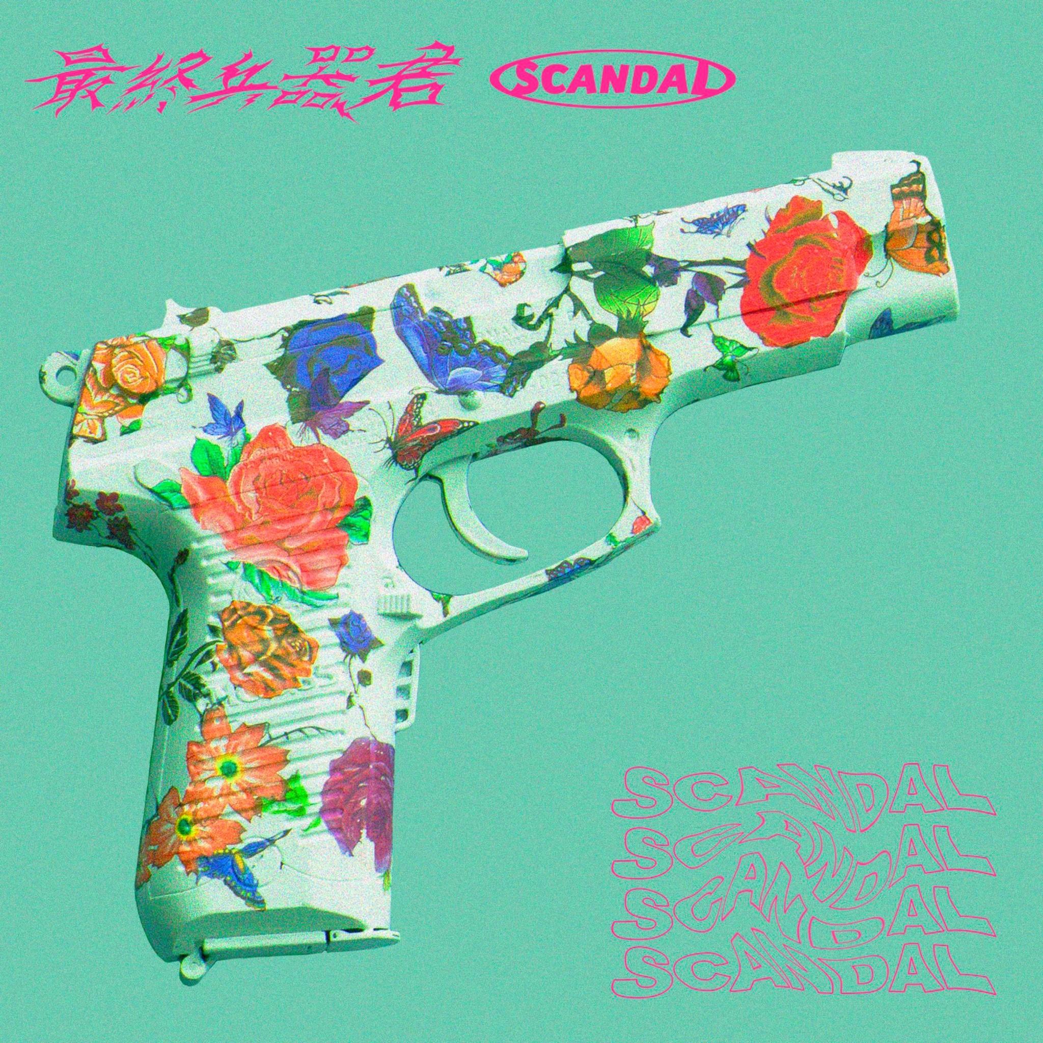 Download Single Scandal - Saishuheiki Kimi