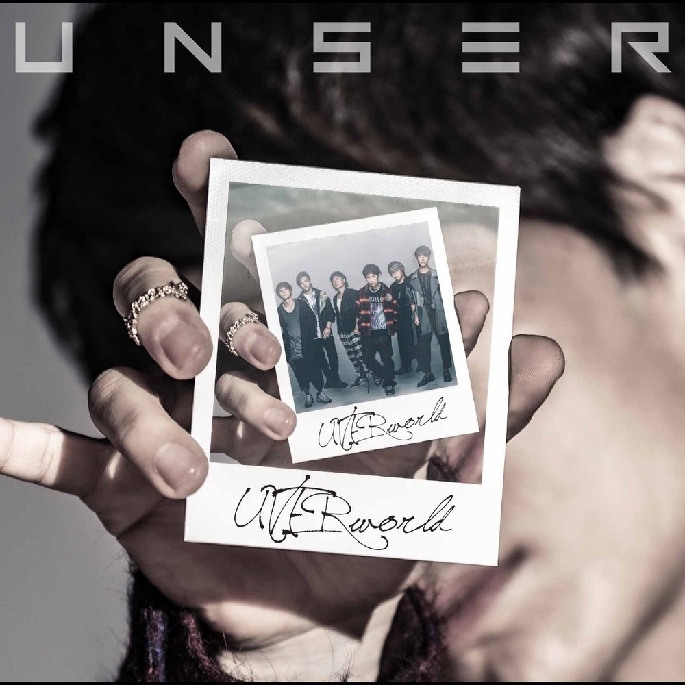 Download UVERworld Unser