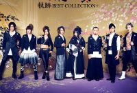 Download Wagakki Band Kiseki Best Collection+