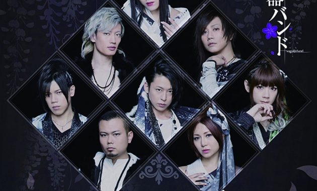 Download Wagakki band Shikisai Flac
