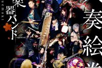 Download Wagakki band Yasou Emaki Flac