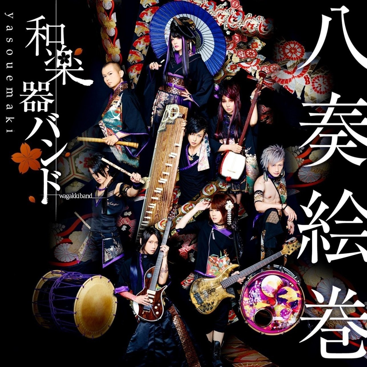 Download Wagakki band Yasou Emaki Flac