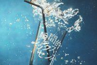 Download Album Aimyon Shunkanteki Sixth Sense