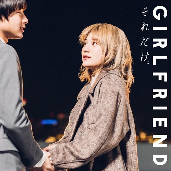 Download GIRLFRIEND Sore Dake.