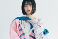 Download Kana Adachi Hanashi Ga Aru