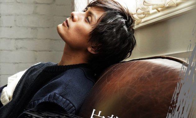 Download Kazuki Kato Kataomoi