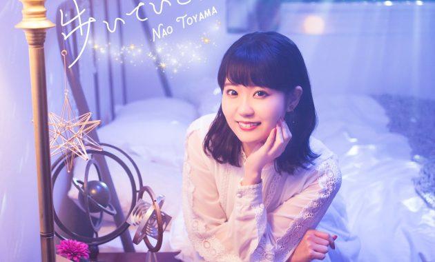 Download Nao Toyama Aruite Ikou!