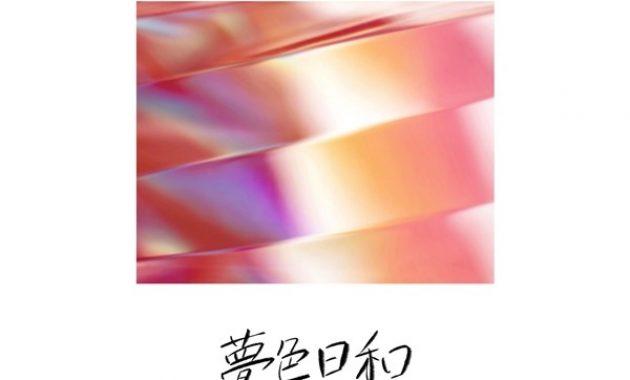 download BENI Yumeiro Biyori