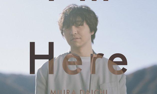 download Daichi Miura I'm Here