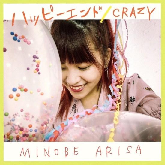 Arisa Minobe Happy End CRAZY