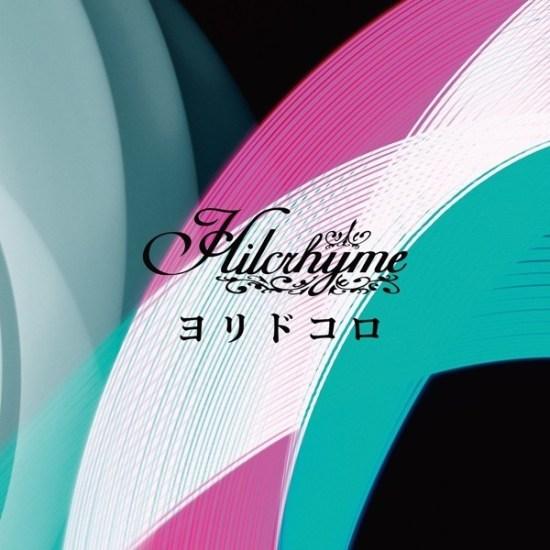 Hilcrhyme Yoridokoro