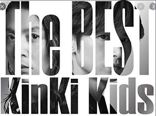 KinKi Kids – THE BEST