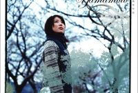 Sayaka Yamamoto Sekishun