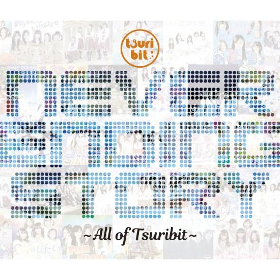 Tsuri Bit Never Ending Story ~All of Tsuribit~