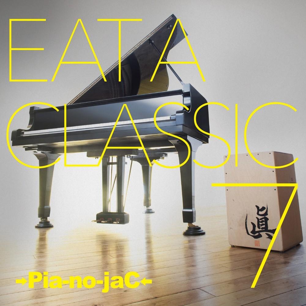 Download Album Pia-no-jaC EAT A CLASSIC 7 paradiso jubeat japanesque time limit akatsuki