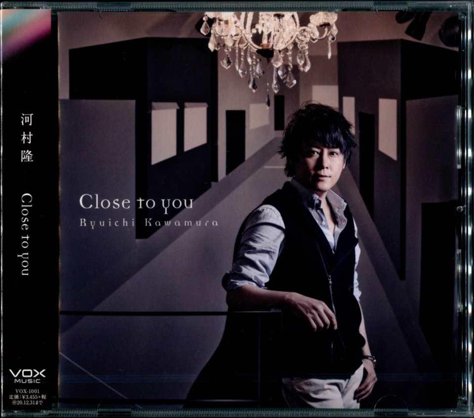 Download Album Ryuichi Kawamura (河村隆一) Close to you Flac