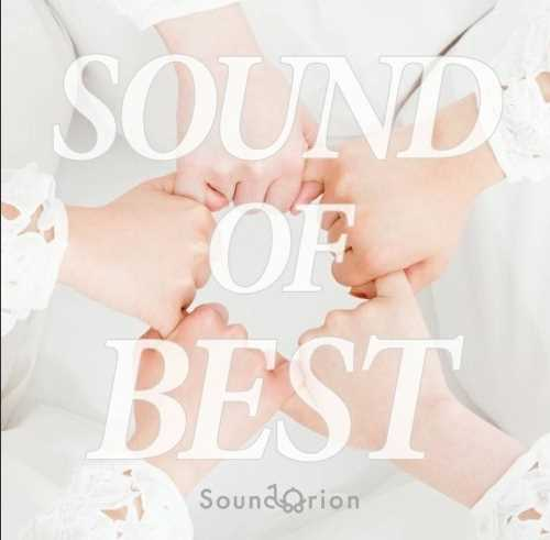 Download Album SoundOrion (サンドリオン) SOUND OF BEST Flac