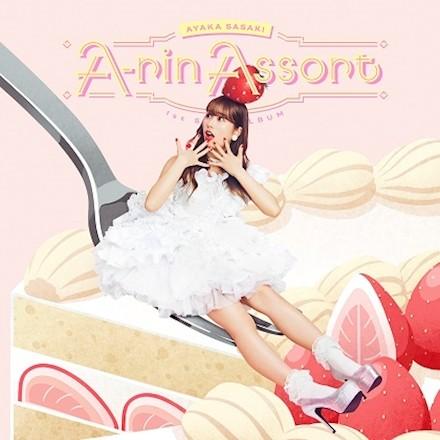 Download Ayaka Sasaki A-rin Assort Album Mp3