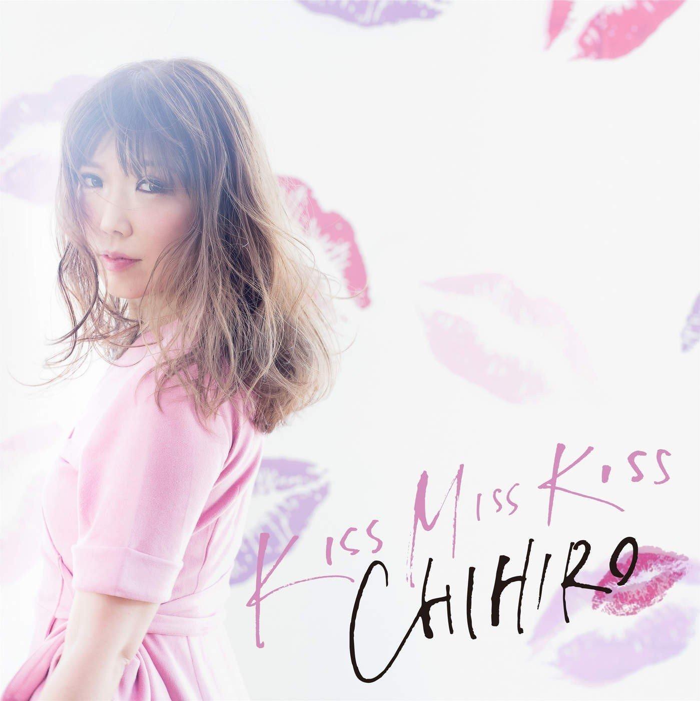 Download CHIHIRO KISS MISS KISS