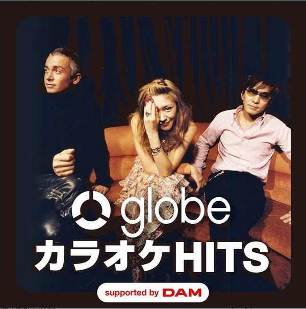 Download Globe Globe Karaoke (カラオケ) HITS supported by DAM Flac
