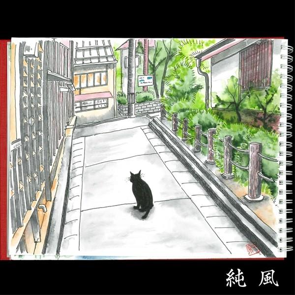 Download Kazuyoshi Saito Jun Pu Single utautai no ballad gibson yasashiku naritai wiki les paul songs lyrics mp3