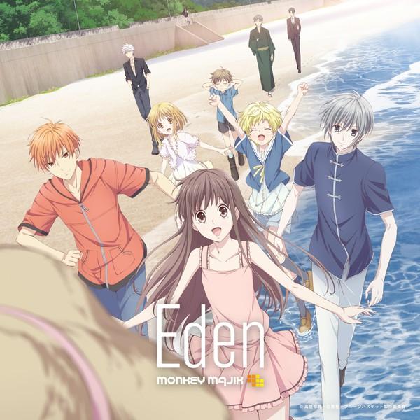 Download MONKEY MAJIK Eden Single