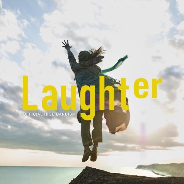 Download Official HIGE DANdism Laughter Single