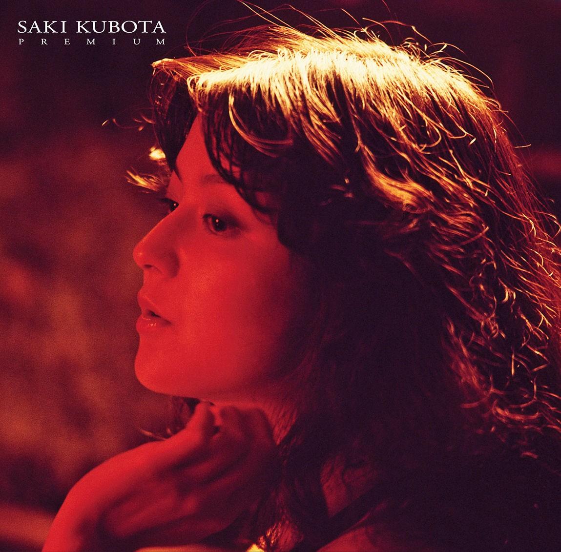 Download Saki Kubota Saki Kubota PREMIUM album