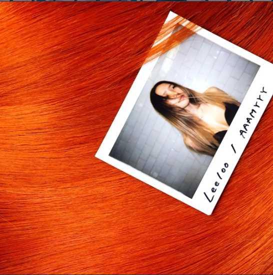 [Single] AAAMYYY - Leeloo 1