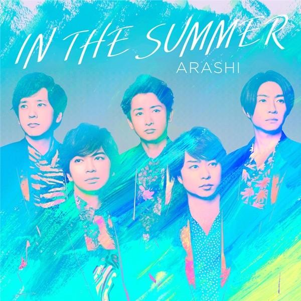 Download Single Arashi IN THE SUMMER Flac