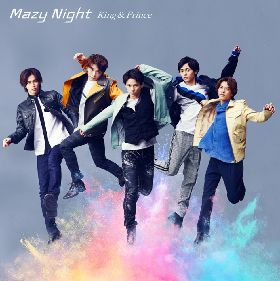 Download Single King & Prince Mazy Night