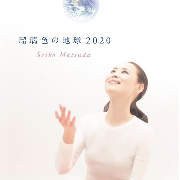 Download Single Seiko Matsuda Ruriiro no Chikyuu 2020
