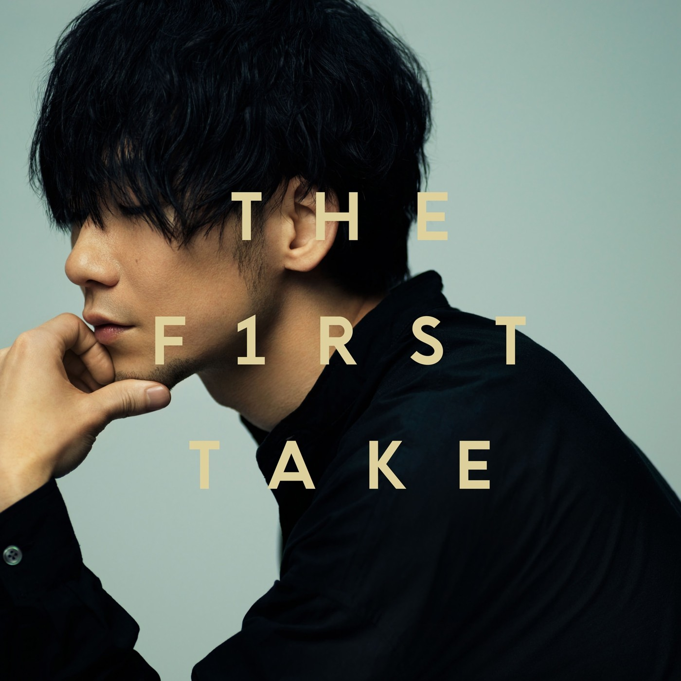 Download Single TK from Ling tosite sigure unravel From The First Take Flac