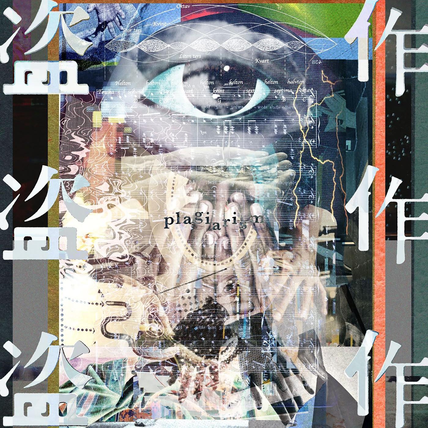 Download Single Yorushika Tousaku Flac Plagiarism Full Version Mp3 Flac