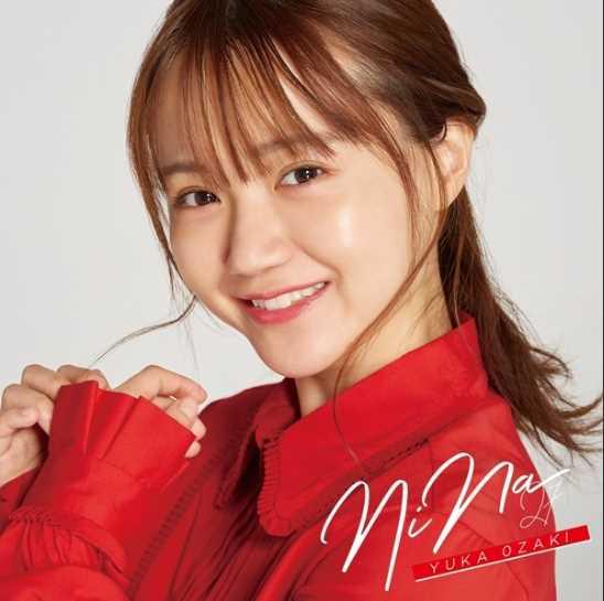 [Single] Yuka Ozaki - Kimi wa Shiranai 1