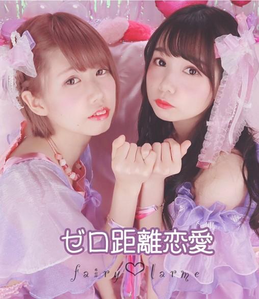 Download fairy larme Zero Kyori Renai Single
