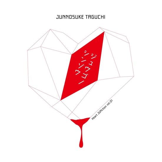 Download Junnosuke Taguchi Juu Go no Shinzou
