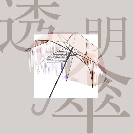 Download Rina Yamashita Toumei Kasa
