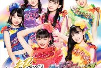 Download Tokimeki Sendenbu - Watashi, NO.1 GIRL! Single