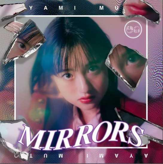 Ayami Muto MIRRORS Single Download Mp3