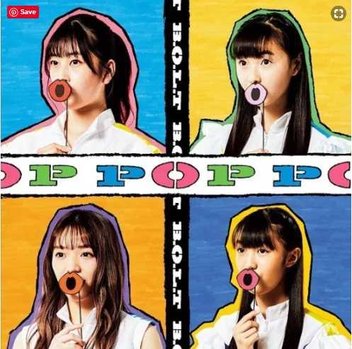 B.O.L.T POP Album download flac mp3 rar zip