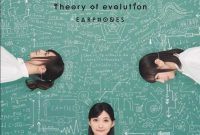 Earphones Theory of evolution Download Album Flac mp3 zip rar