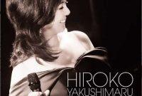 Hiroko Yakushimaru Hiroko Yakushimaru 2019 Concert Single Download