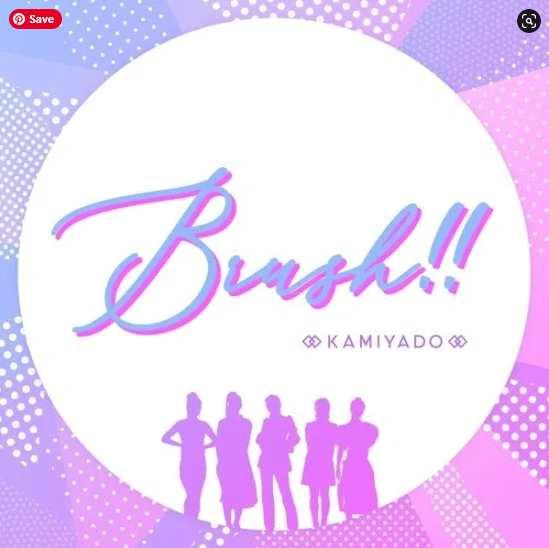 Kamiyado Brush!! Single Download Mp3 flac aac zip rar