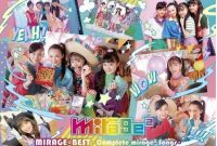 Mirage2 MIRAGE☆BEST ~ Complete mirage2 Songs ~ Album download flac mp3 rar zip