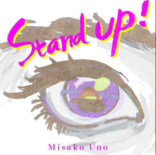 Misako Uno Stand UP! Single Download Flac Mp3 320 kbps zip rar