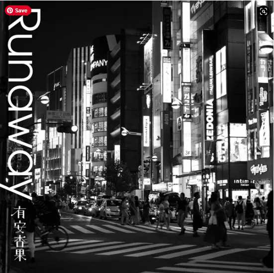 Momoka Ariyasu Runaway Single Download Flac Mp3 rar zip
