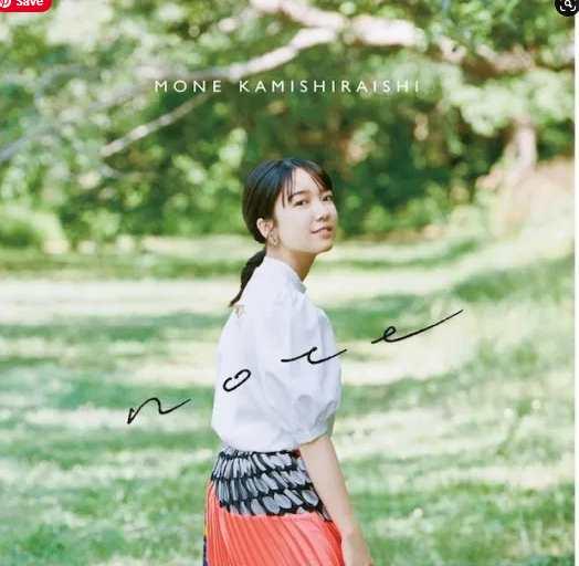 Mone Kamishiraishi Little Birds Single Download zip rar flac mp3