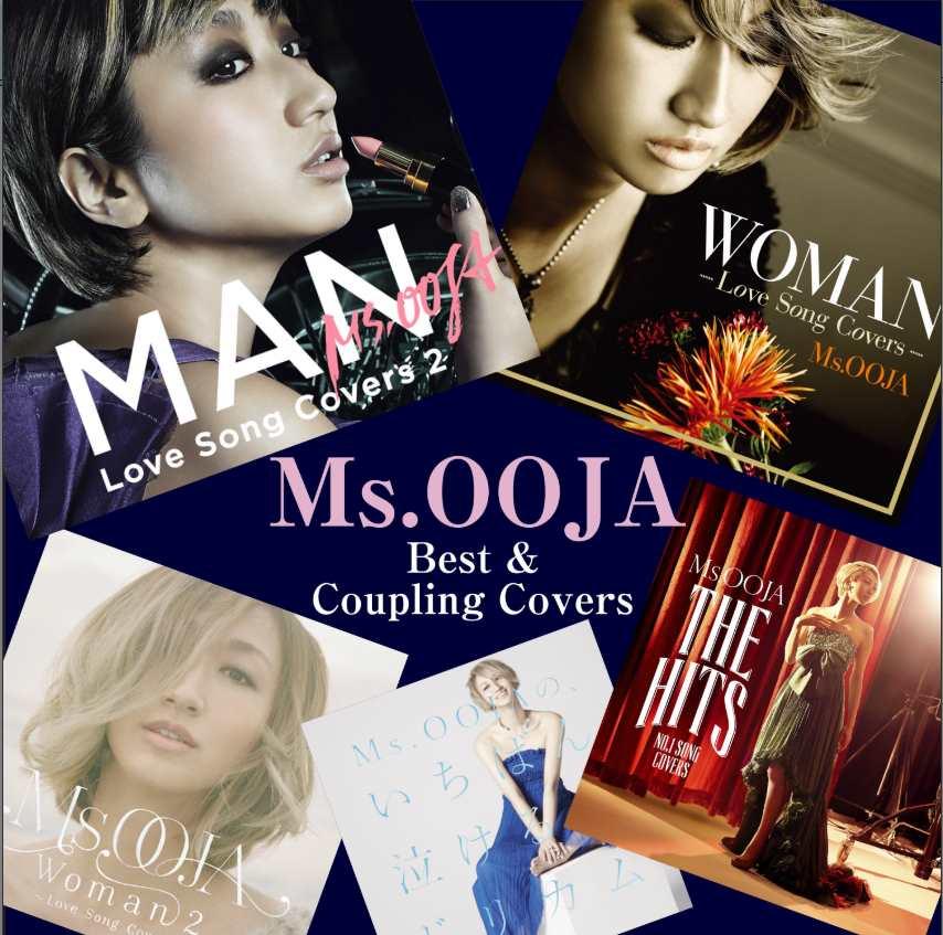 Ms.OOJA Best & Coupling Covers Album Download Flac Mp3 Zip rar